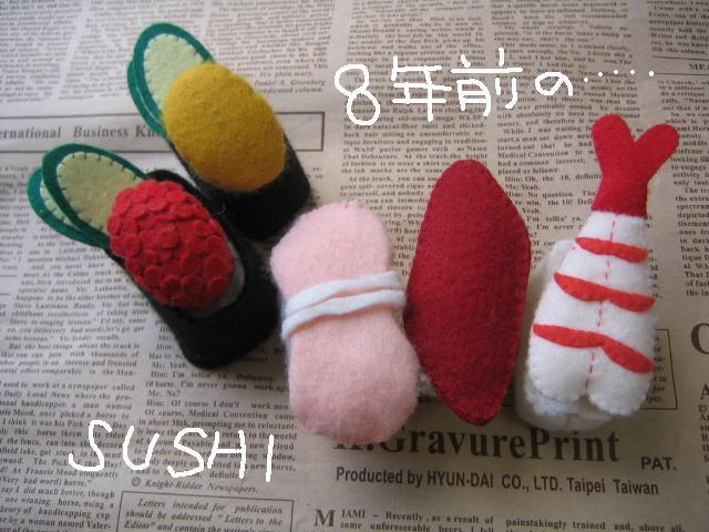 寿司・・・。 _b0187479_15505742.jpg