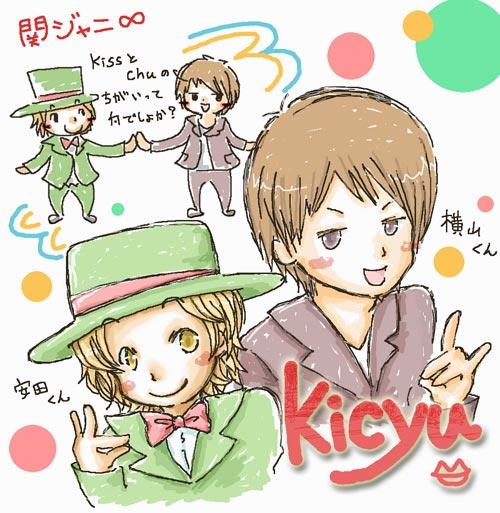 http://pds.exblog.jp/pds/1/200906/05/81/b0011881_0175680.jpg