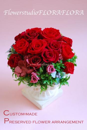 プリザーブドフラワー 真っ赤なバラのコンポートアレンジメント_a0115684_1748524.jpg