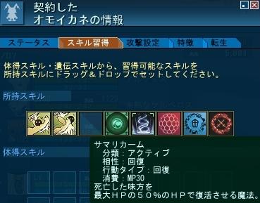 f0026984_2233922.jpg