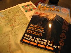 富士登山計画_b0189489_114456.jpg