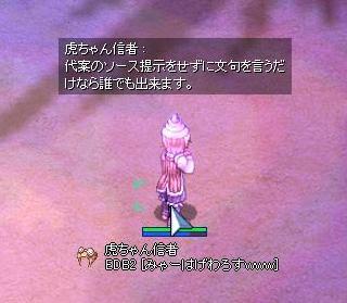 f0180692_23105846.jpg