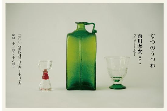 ガラスの展示会_f0120395_1915014.jpg