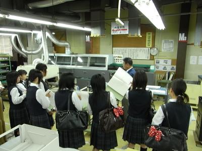 富士北稜高校のみなさんがご来社されました_c0193896_0272963.jpg