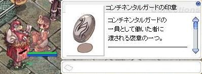 a0084299_1136888.jpg