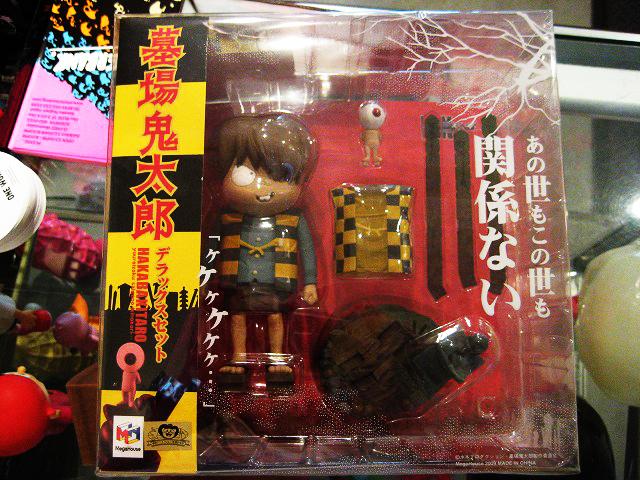 HAKABAKITARO_c0083911_15574323.jpg