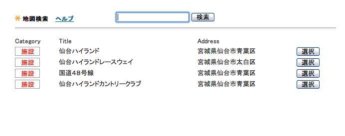 b0049016_1244097.jpg