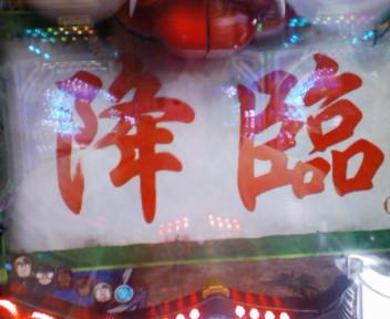 b0020017_1453795.jpg