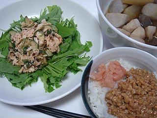 鶏ささみの豆板醤和え_c0025217_255369.jpg