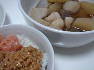 鶏ささみの豆板醤和え_c0025217_26323.jpg