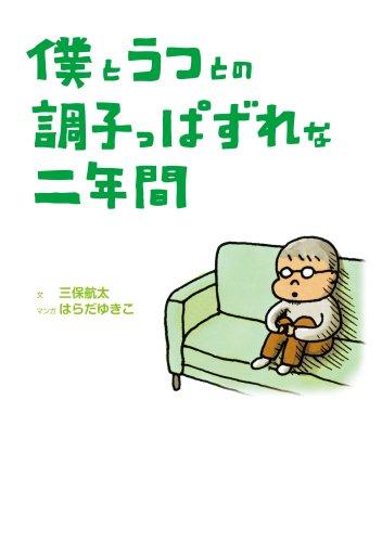 本が出ました!!_e0102223_2133430.jpg