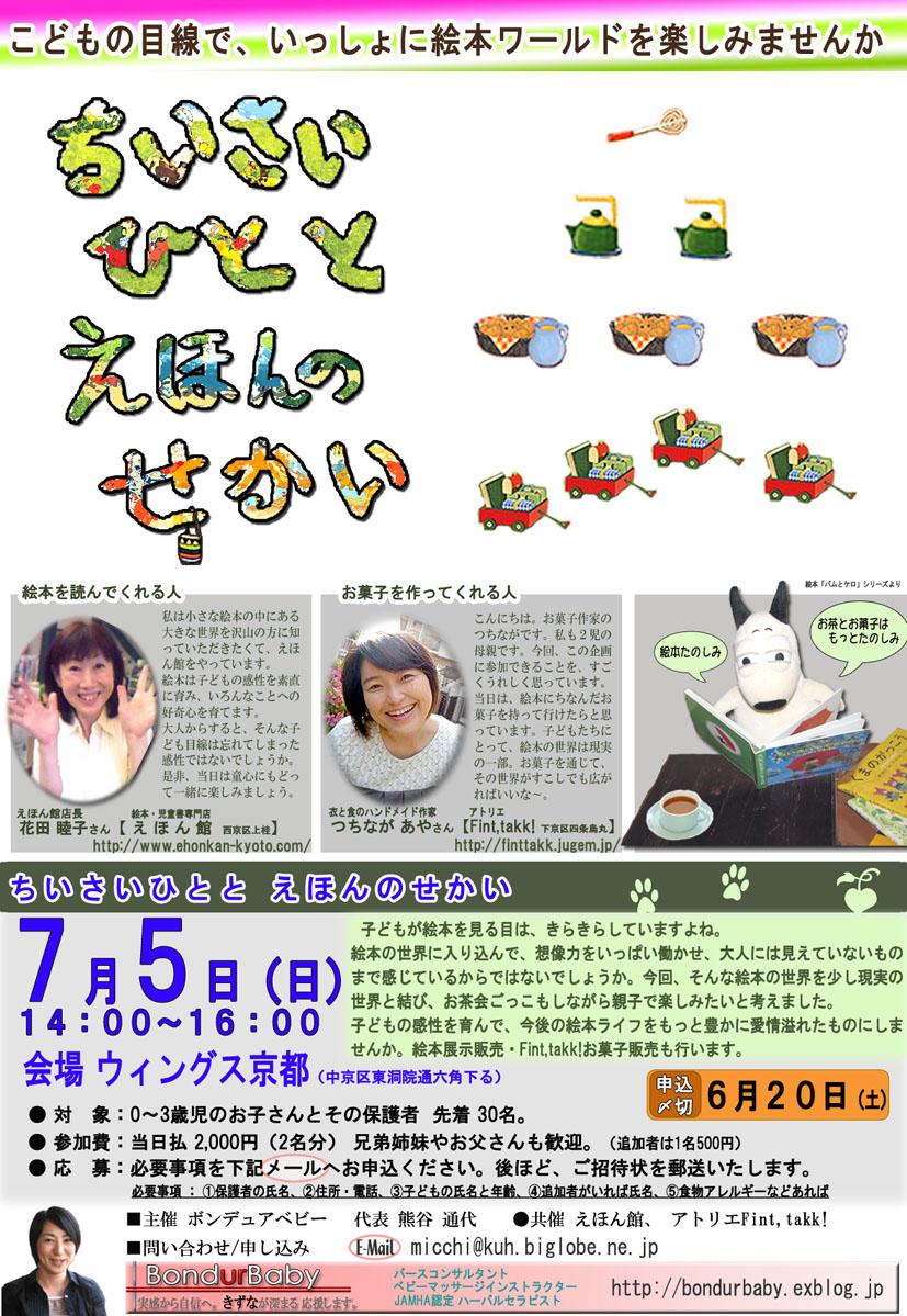 b0080027_9504095.jpg