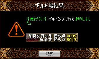f0152131_18115824.jpg