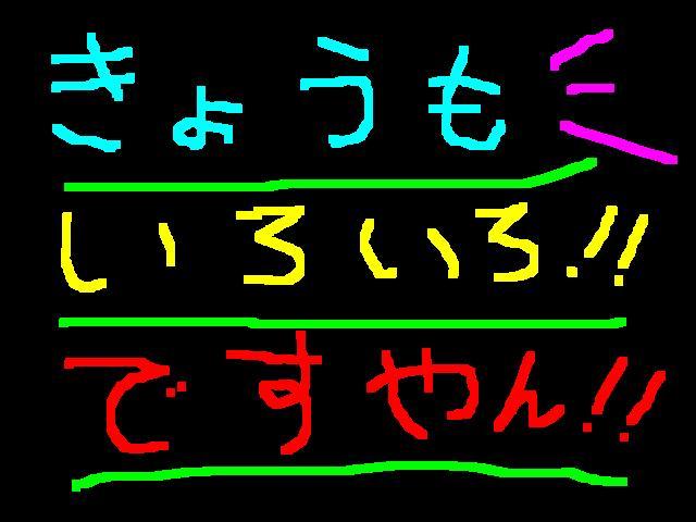 f0056935_2031777.jpg