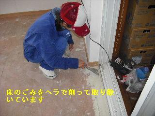 ウッドデッキ改修工事11日目_f0031037_19131829.jpg
