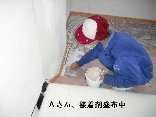 ウッドデッキ改修工事11日目_f0031037_19135922.jpg