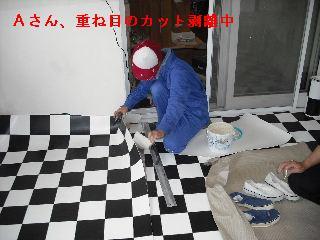 ウッドデッキ改修工事11日目_f0031037_19144184.jpg
