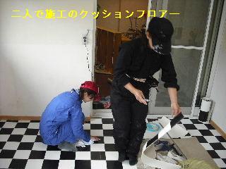 ウッドデッキ改修工事11日目_f0031037_19145180.jpg