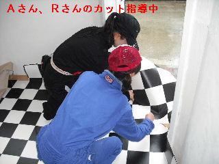 ウッドデッキ改修工事11日目_f0031037_1914949.jpg