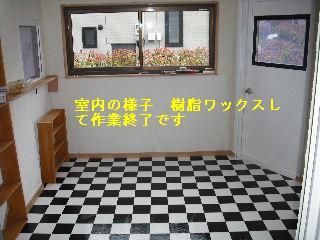 ウッドデッキ改修工事11日目_f0031037_1915866.jpg