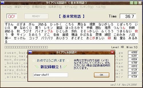 d0044938_21474757.jpg