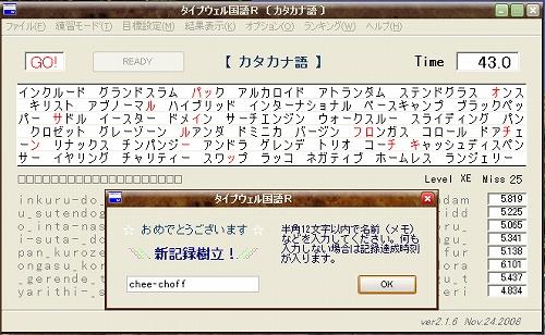 d0044938_21483874.jpg