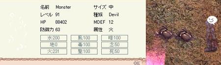 c0050051_18221025.jpg