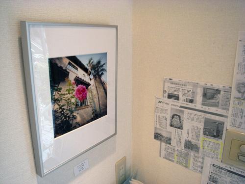 『第3回 横浜山手の坂道と風景展』 あと2日です Art Gallery 山手 2009年_f0117059_21264959.jpg
