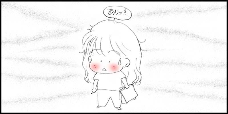 ありゃま〜〜〜〜。。。_f0119369_0455050.jpg
