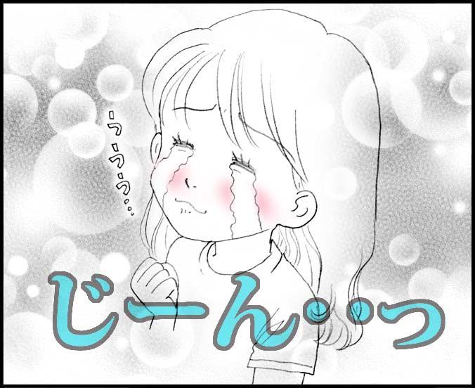 BOSCH漫画[発行後]〜OB Webにも漫画掲載っ!〜_f0119369_1252871.jpg
