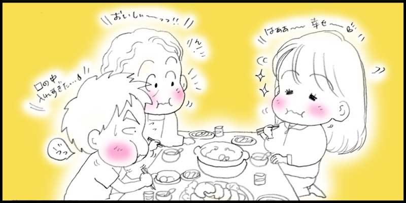 激ウマ♡おこげ_f0119369_1875215.jpg
