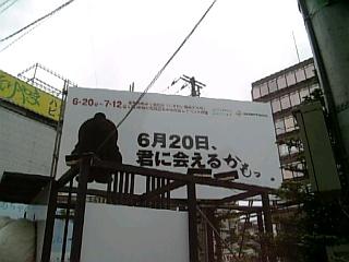 b0056570_024749.jpg