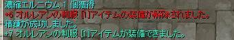 c0188279_115322.jpg