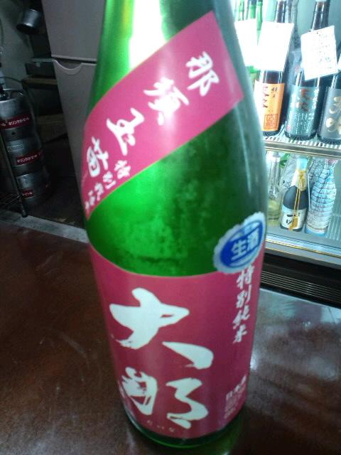 新酒~_d0113681_18464715.jpg