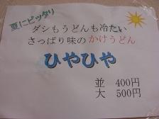 f0173884_0354764.jpg