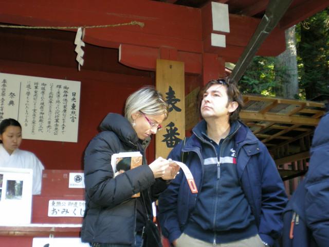 BALDINI家 in  Giappone ⑤ TOKYO(その1)_c0179785_5505887.jpg