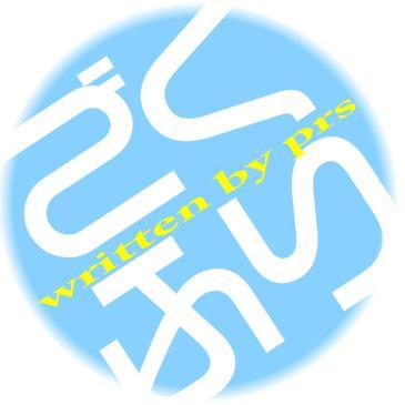 b0095489_1758226.jpg