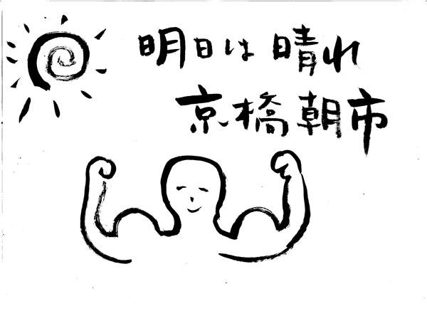 b0118191_196725.jpg