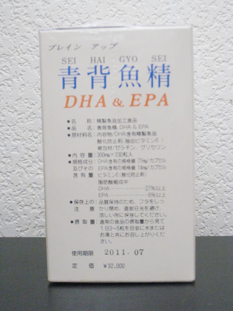 青背魚精_e0021092_2033318.jpg