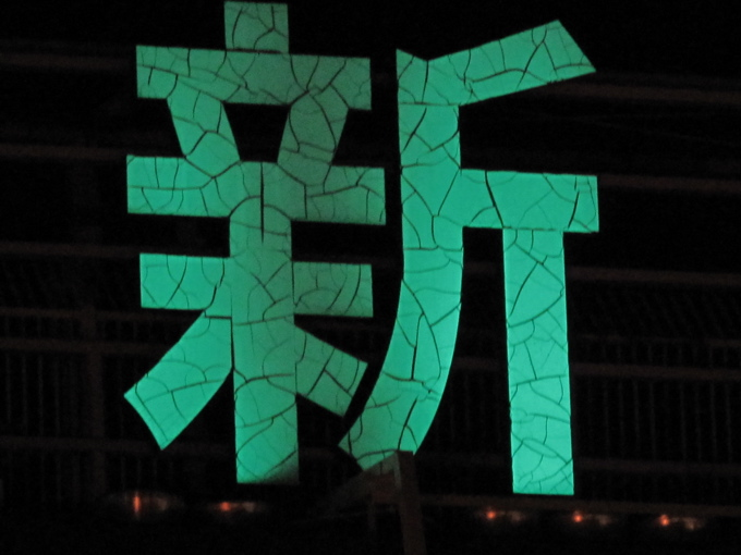 新宿南口。_f0170995_811096.jpg