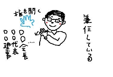 e0097212_1825461.jpg