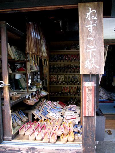 木曽路を歩く 3.妻籠宿_e0048413_1141653.jpg