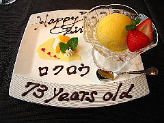 Happy Birthday to young!_d0046025_031361.jpg