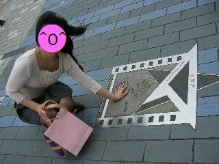 香港での・・・・_d0133225_21542317.jpg
