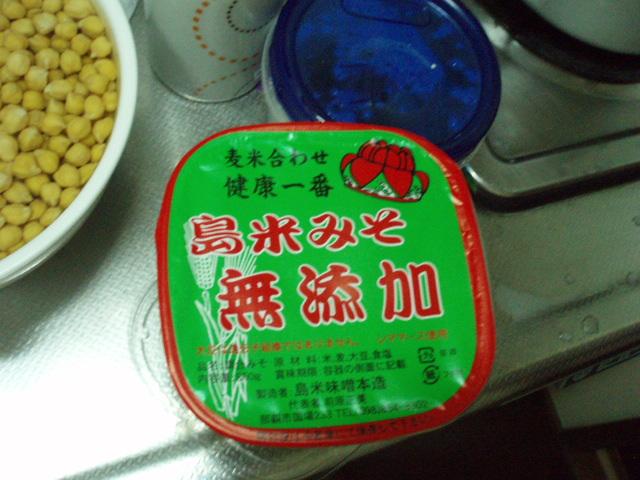 沖縄滞在リポート② クリナップお料理教室_f0095325_100930.jpg