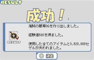 c0051934_1014182.jpg