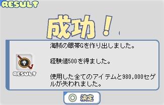 c0051934_9585257.jpg