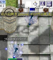 a0062938_8471068.jpg