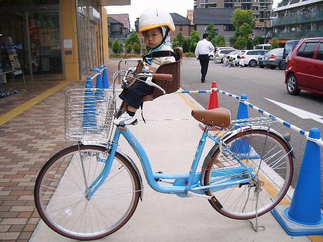 ★子ども乗せ自転車買いました ...