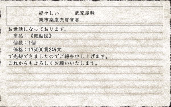 b0114162_757582.jpg